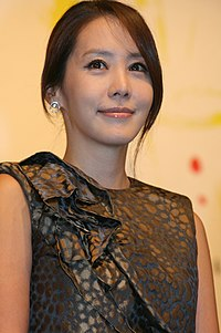 Kim Jung-Eun Kim Jung-eun (South Korean actress, born 1976) by KIYOUNG KIM.jpg