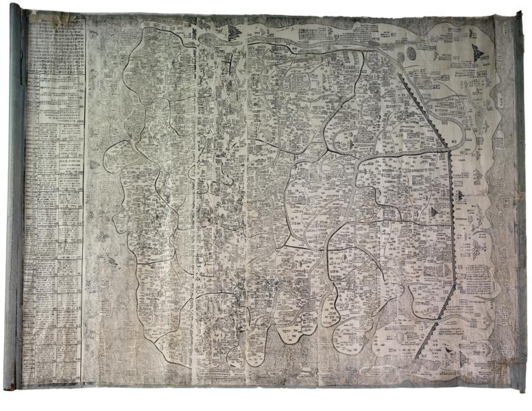 Karta Sverige Lansgranser.File Kinesisk Varldskarta Kungliga Biblioteket 10451834 Thumb