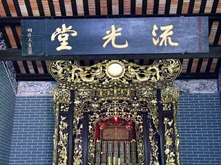 Ancestral shrine Temples dedicated to deified ancestors in Chinese culture