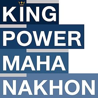King Power Mahanakhon A mixed-use skyscraper in Bangkok, Thailand