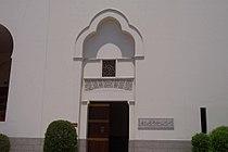 King Saud Mosque2 (22).jpg