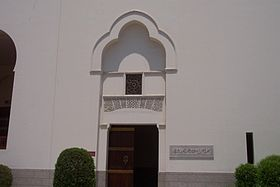 King Saud Mosque2 (22).jpg