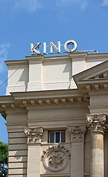 Kino im Künstlerhaus Wien 2016 a.jpg