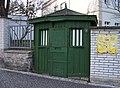 Kiosek u základní školy Norbertov.jpg