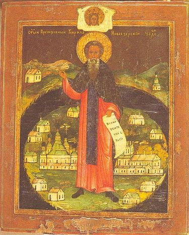 https://upload.wikimedia.org/wikipedia/commons/thumb/e/e8/Kirill_Novozersky.jpg/375px-Kirill_Novozersky.jpg