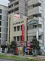 Kitakyushu Korean hall.jpg