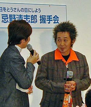 Kiyoshiro Imawano - Kiyoshiro Imawano (2003)