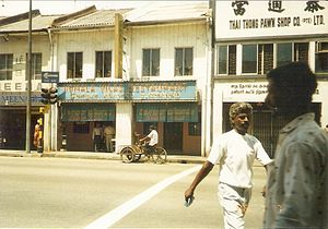 Indian Singaporean cuisine - Komala Vilas South Indian restaurant in Serangoon (1996)