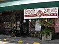 Kona Stories - Big Island Book Talk (2405322903).jpg