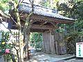Kongōrin-ji Shiromon.jpg