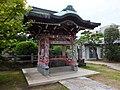 Konzo-ji, Yokohama 11.jpg