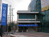 Korail Deokso Station Exit1.jpg