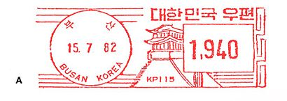 Korea stamp type B6A.jpg