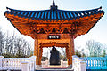 Korean Bell Garden.jpg