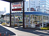 KouchiekimaeStation.jpg