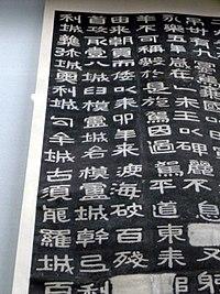 Koukaidoouhi hibun02