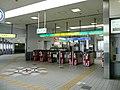 Kozenji station gate.jpg