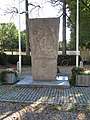 Kriegerdenkmal Garching bei München p01.jpg