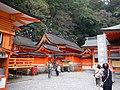 Kumano Kodo pilgrimage route Kumano Nachi Taisha World heritage 熊野古道 熊野那智大社17.JPG
