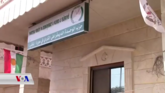 Kurdish National Alliance in Syria - An office of the Kurdish Democratic Unity Party in Syria (PYDKS), a member of alliance, in the town of Afrin.