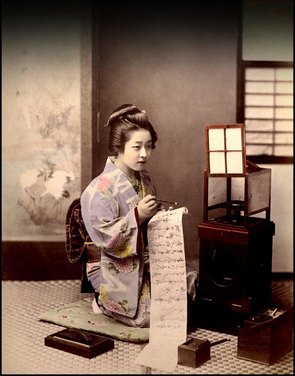 Kusakabe Kimbei - Writing Letter (large)