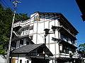 Kusatsu Onsen Osakaya.JPG