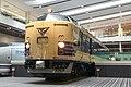 Kyoto-Railway-Museum Series581-35.jpg