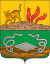 Official seal of لنکران