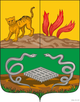 Official seal of Lankaran