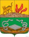 Lənkəran şəhərinin gerbi.png