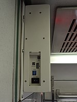 LED route board inside control panel of TRA PPC1456 20160430.jpg