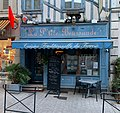 La P'tite Beursaude, restaurant rue Joubert (Auxerre).jpg