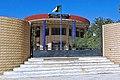 La mairie de Ain el Bell مقر بلدية عين الابل (24339000468).jpg