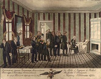 Alexander I Palace - Image: La mort alexandre taganrog