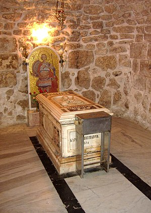 Tomb of Saint George, which is first mentioned in about 530 by the pilgrim Theodosius La tomba di San Giorgio (Lod, Israele) 02.JPG