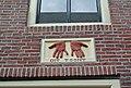 Lange Nieuwstraat, Utrecht, Netherlands - panoramio (23).jpg