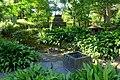 Lantern - Old Yasuda Garden - Tokyo, Japan - DSC06479.jpg