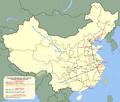 Lanxin High-Speed Railway.PNG