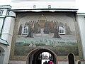 Laure de la Sainte-Trinité (Serguiev Possad) (5).jpg