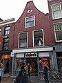 Leiden - Haarlemmerstraat 81.jpg