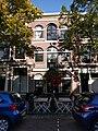 Leiden - Lange Mare 60 (De Koekop).jpg