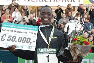 Leonard Komon Kenyan long-distance runner