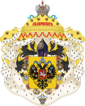 Lesser CoA of the empire of Russia.svg
