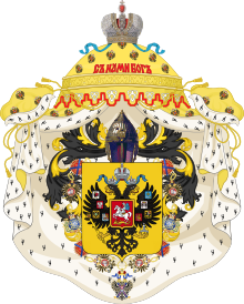 Lesser CoA of the empire of Russia