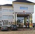 Life International Hospital, Awka.jpg