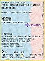 Locarno-Zermatt Raiffeisen 220804.jpg