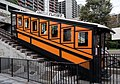 Los Angeles (California, USA), South Olive Street, Angel's Flight -- 2012 -- 4797.jpg