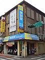 Lots Home Chongqing 1st Store 20131110.JPG