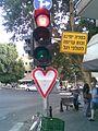 Love Priority (4212572249).jpg