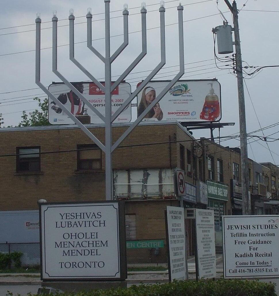 Lubavitch Toronto